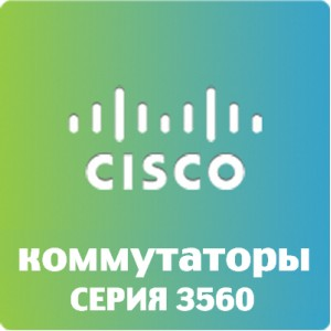 CISCO WS-C3560-8PC-S