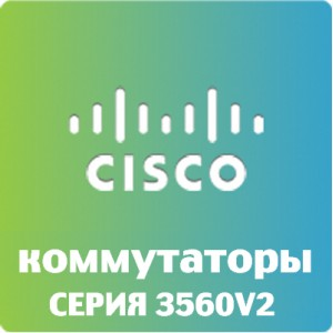 CISCO WS-C3560V2-48PS-S