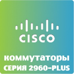 CISCO WS-C2960+24LC-L