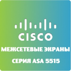 CISCO ASA5515-IPS-K9